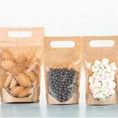5入 半斤/一斤 牛皮手提夾鏈立袋 單面開窗包裝袋【D055】中藥袋 南北乾貨袋 糖果袋 餅乾袋 夾鏈袋
