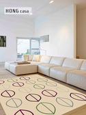 范登伯格 堤香 簡約時尚地毯-葉子-160x230cm