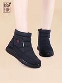 拾聚冬季女鞋加絨棉鞋老北京布鞋女媽媽鞋短靴女靴子保暖鞋雪地靴
