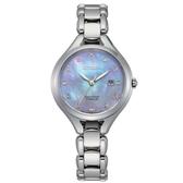 CITIZEN星辰LADY'S美鑽輕盈光動能鈦金屬腕錶EW2560-86Y