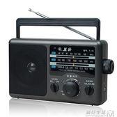T-16 FM調頻/AM調幅/SM短波三波段 台式家用收音機老人  WD 遇見生活
