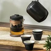 快客杯 玻璃便攜式旅行茶具小套套裝家用陶瓷功夫茶杯簡約泡茶茶壺快客杯