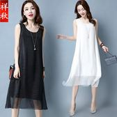 夏季女裝黑白色中長款打底衫大碼寬鬆性感內搭背心吊帶打底內襯裙 GB3942『樂愛居家館』
