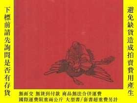 二手書博民逛書店Translations罕見from the Chinese 《