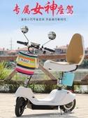 機車-電動成人車女性迷你電瓶車滑板車摺疊電動車小型代步自行車 完美YXS