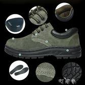 男鞋勞保鞋涼鞋鏤空透氣商務大頭皮鞋工作鞋軍鞋厚底鋼頭 盯目家