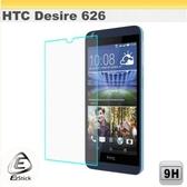 【Ezstick】HTC Desire 626 鏡面鋼化玻璃膜 127x67mm