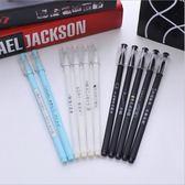 【筆紙膠帶】中性筆 簽字筆 水筆 學習用品