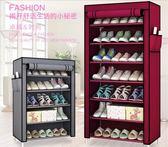 簡易鞋架防塵布鞋櫃小多層加厚無紡宿舍環保組合櫃收納架鞋櫥igo  寶貝計畫