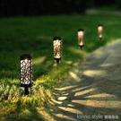 太陽能戶外庭院燈家用花園別墅草坪鏤空地插燈防水陽台氛圍裝飾燈 618購物節 YTL