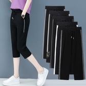 運動褲女夏季加大尺碼 新款寬鬆褲子中褲薄款休閒褲顯瘦女褲直筒七分褲