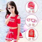 兒童泳衣-佑游兒童泳衣 女孩分體裙式泳裝韓國中大童運動款可愛公主游泳裝