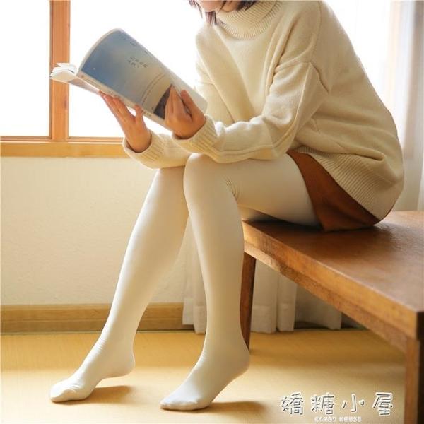 秋冬季絲襪白色連褲襪成人大學生加絨加厚日系少女打底襪軟妹褲子  嬌糖小屋
