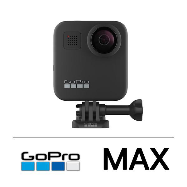 GoPro MAX 360度 全方位攝影機 極限運動 總代理公司貨 德寶光學