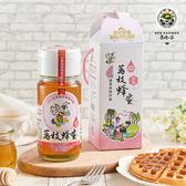 全國頭等荔枝蜂蜜700g (蜂蜜/花粉/蜂王乳/蜂膠/蜂產品專賣)【養蜂人家】