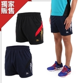 MIZUNO 特定-限量男針織排球短褲(免運 羽球 路跑 慢跑 桌球 美津濃≡體院≡ 32TB4A0189A