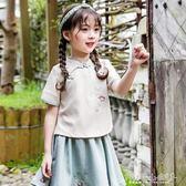女童古裝 女童漢服中國風改良襦裙古裝寶寶旗袍裙兒童薄款套裝 傾城小鋪
