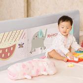 護欄兔貝樂嬰兒童床護欄寶寶床邊圍欄防摔2米1.8大床欄桿擋板通用床圍 mc6884『東京衣社』tw