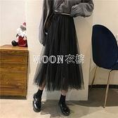 新款網紗半身裙韓版中長款百褶裙高腰顯瘦a字裙百搭仙女裙子 快速出貨