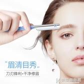 kai/貝印日本修眉刀刮眉刀女用初學者套裝進口刀片修眉工具5把  快意購物網