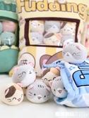貓咪零食袋抱枕毛絨玩具一袋公仔ins網紅可愛娃娃玩偶生日禮物女 ATF 童趣