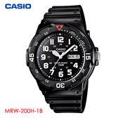 CASIO 防水數字膠帶錶 星期日期盤 100米防水 MRW-200H-1B 學生錶 當兵軍用 兒童錶 工作錶 公司貨