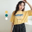 現貨-MIUSTAR SUSUGIRL膠印下襬抽繩短版棉質上衣(共3色)【NJ1159】