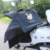 電動摩托車擋風被冬加絨加厚電車電瓶防曬罩防風衣防水春秋 歐韓流行館