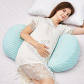孕婦U型枕 孕婦枕頭側睡枕側臥枕靠枕孕期u型枕多功能托腹睡覺抱枕 俏女孩