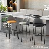 輕奢吧台椅現代簡約家用酒吧椅北歐前台吧台凳網紅時尚靠背高腳凳 618購物節