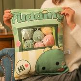 公仔 ins抖音網紅可愛少女心玩偶兔子毛絨玩具零食抱枕生日禮物女 - 雙十二交換禮物