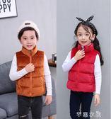 秋冬季新款兒童羽絨棉馬甲男童女童加厚立領背心寶寶嬰兒保暖坎肩 千惠衣屋