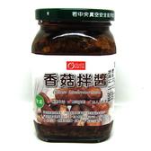 康健生機-香菇拌醬380g/罐