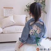 女童夾克春秋裝可愛舒適復古花朵兒童牛仔外套潮【淘夢屋】
