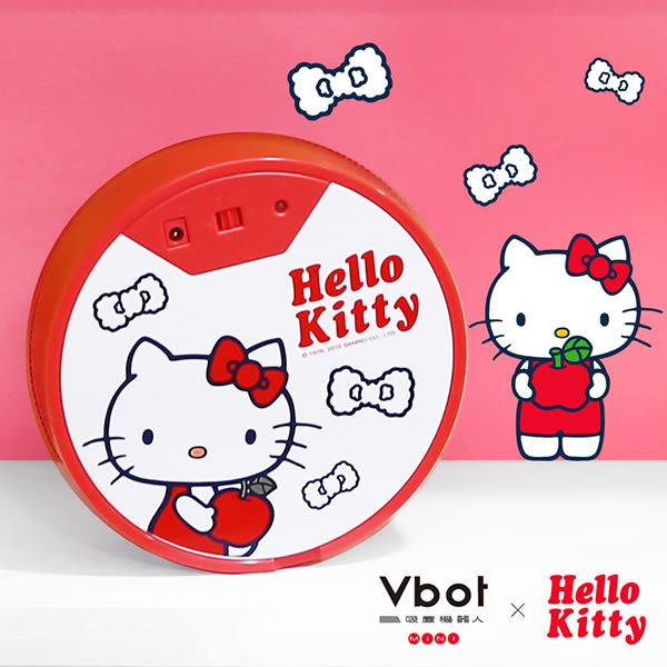 掃地機【Y0020】Vbot x Hello Kitty 二代限量 鋰電池 智慧掃地機器人(極淨濾網型)-白 MIT台灣製 收納專科