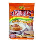金錢豹 鬆餅粉 500g