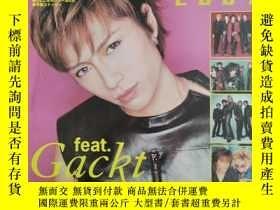 二手書博民逛書店(日文原版)HYPER罕見POPBEAT 2001: FEAT.GACKTY15656 HYPER POPBE