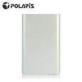 【POLARIS 北極星】10400型鋁合金行動電源(銀)