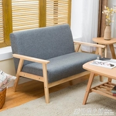 小戶型簡約現代布藝沙發日式單人簡易辦公室沙發椅北歐雙三人組合ATF 格蘭小舖