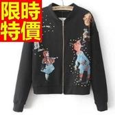 棒球外套女夾克-保暖棉質休閒典型超人氣龐克風亮麗隨意2色59h199【巴黎精品】