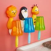 兒童牙刷架免打孔牙刷置物架卡通可愛牙具架壁掛式衛生間洗漱杯架 夏季狂歡