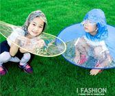 飛碟雨衣小孩小黃鴨斗篷雨衣寶寶抖音兒童雨衣男童女童幼兒園創意-Ifashion
