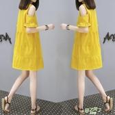 洋裝 夏新品女裝正韓寬鬆大尺碼露肩中長版A字連身裙洋裝女夏  快速出貨