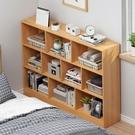 床邊置物架窄夾縫櫃房間臥室橫長條現代簡約收納小型儲物靠牆櫃子【快速出貨】