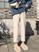 褲子女秋冬2019新款哈倫褲寬鬆奶奶蘿卜褲休閒直筒高腰女褲毛呢褲 米娜小鋪
