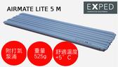 【速捷戶外】瑞士 EXPED 69151 超輕量打氣式全身睡墊AirMat Lite 5 M (管狀/內建幫浦)/空氣睡墊