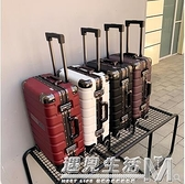 CK行李箱小型20寸皮箱子拉桿箱女男密碼箱24萬向輪旅行箱ins網紅