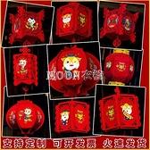 元旦新年燈籠2021牛年春節小紅燈籠掛飾陽臺宮燈吊燈過年場景布置 SUPER SALE YYS