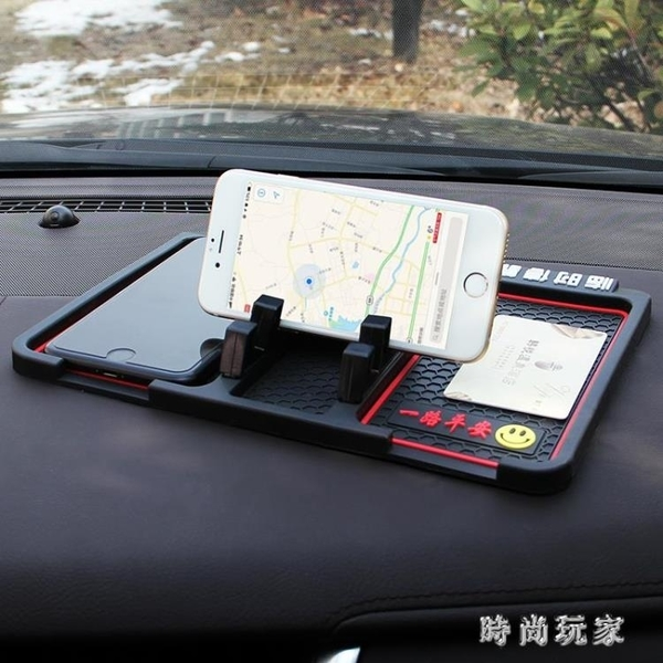 防滑墊車載手機支架多功能汽車用車內硅膠儀表臺支撐導航架手機座 ys7509『美好時光』