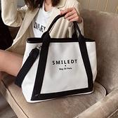 夏季大容量包包女2020新款潮時尚斜背包簡約帆布單肩包手提托特包【果果新品】